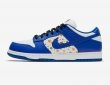 Supreme x Nike SB Dunk Low 最新「Hyper Blue」配色星星系列缩略图
